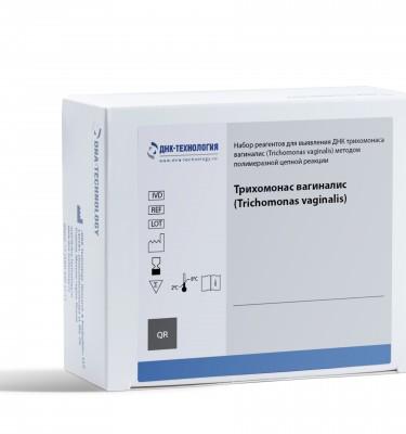 trihomonas_vaginalis_srednyaya