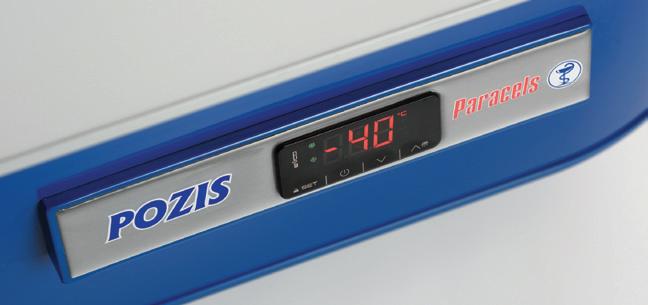 """ММШ-220 """"POZIS"""" JPG"""